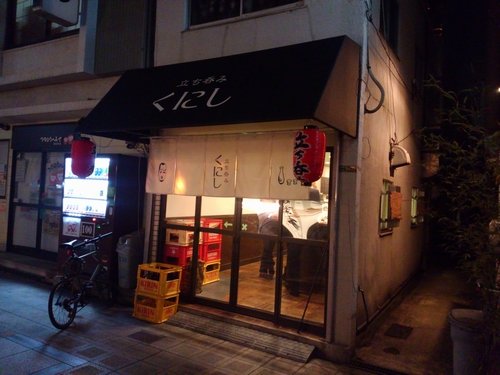 KIMG7597.jpg