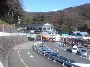 K0046.jpg